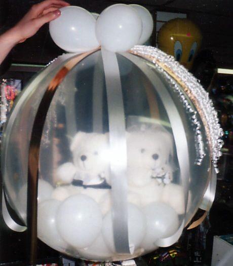 Подарок в шарике спб 378